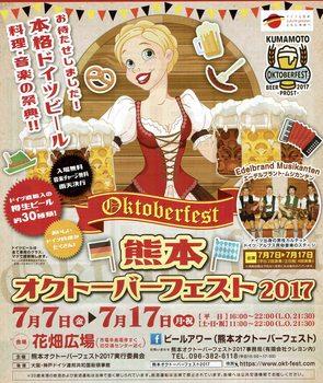 beer_000034.jpg