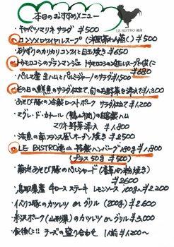 menu_000033.jpg