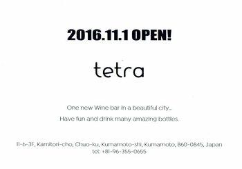 tetra_000018.jpg